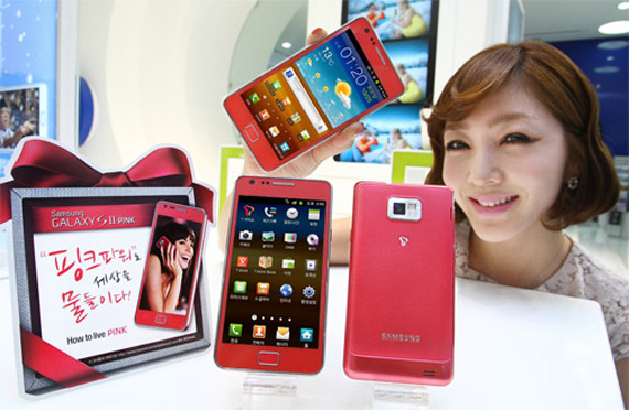 Samsung Galaxy SII σε ροζ χρώμα