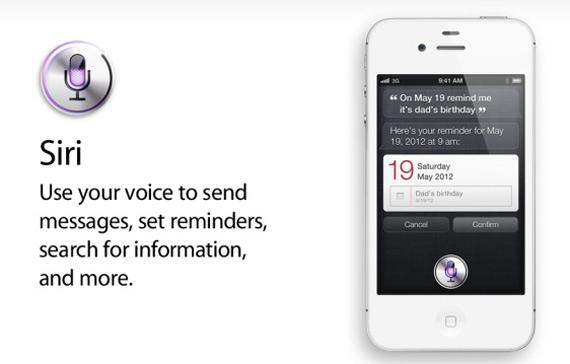 Λειτουργία Siri, Τρέχει σε iPod Touch 4ης γενιάς με 256MB RAM