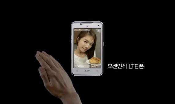 Smartphones με οθόνη αφής που δεν απαιτούν επαφή!