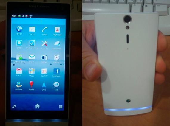 Sony Ericsson Xperia Arc HD, Πρώτες spy φωτογραφίες