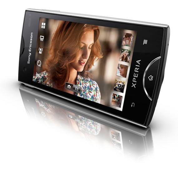 Sony Ericsson Xperia Ray, Κυκλοφόρησε με 389 ευρώ