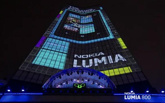 Nokia Lumia 800, Τεράστιο event στο Λονδίνο