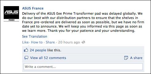ASUS Transformer Prime, Παγώνει η κυκλοφορία του