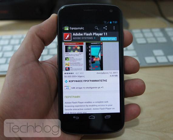 Διαθέσιμος ο Adobe Flash Player για το Android Ice Cream Sandwich