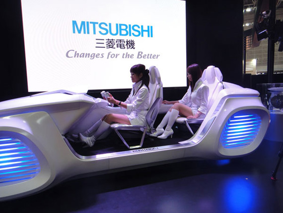 Mitsubishi Emirai concept car, Back to the future