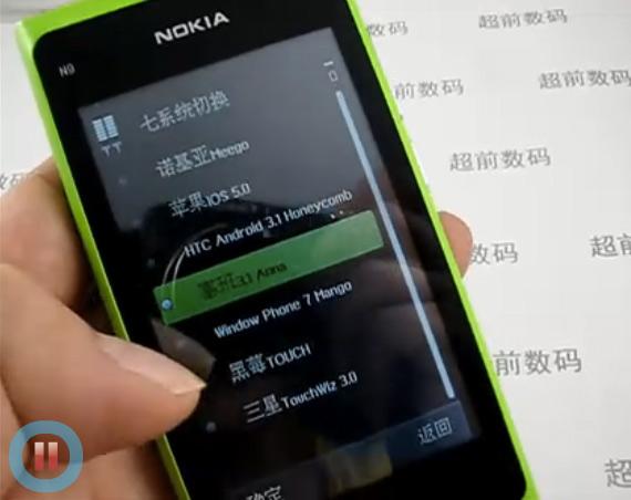 Καρα-fake κινέζικο Nokia N9 μπορεί να τρέξει 6 λειτουργικά!