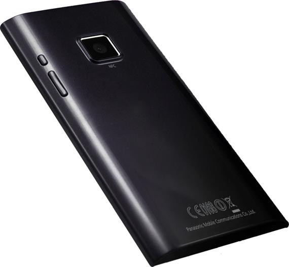 Panasonic Mobile, Κατεβαίνει Ευρώπη με το Μάρτιο με smartphone 4.3 ιντσών