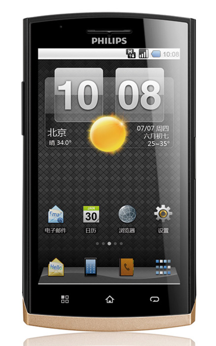 Philips W920, Android smartphone με οθόνη 4.3 ίντσες