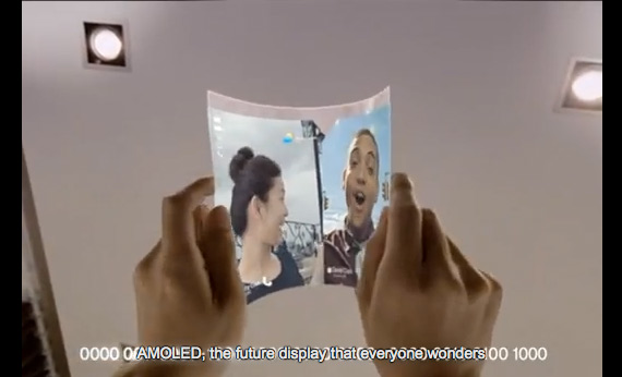 Samsung εύκαμπτη διάφανη οθόνη AMOLED, Το μέλλον τώρα!