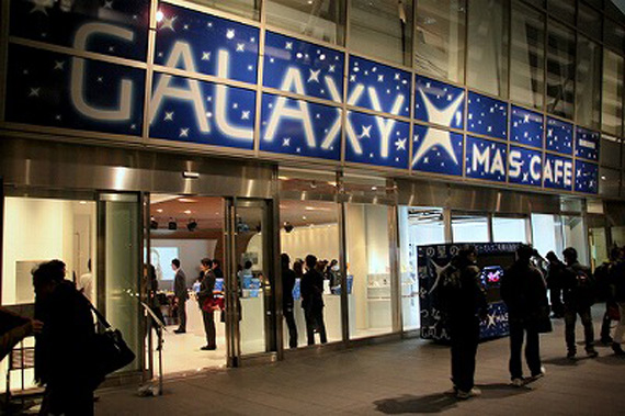 Samsung GALAXY XMAS CAFE στο Τόκυο