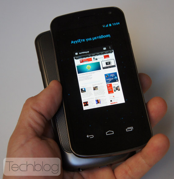 Android Beam NFC με δύο Samsung Galaxy Nexus [TechblogTV]