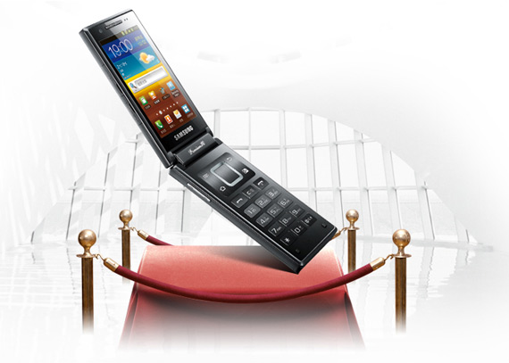 Samsung W999, Clamshell Android smartphone με Super AMOLED [Πάμε Κίνα;]