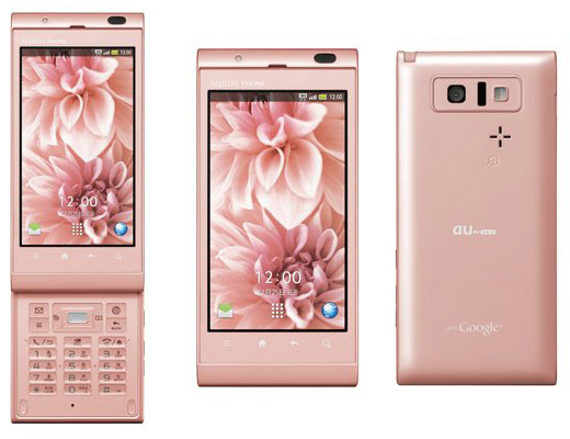 Sharp AQUOS PHONE IS14SH, Με οθόνη 3.7 ίντσες και συρόμενο πληκτρολόγιο