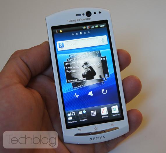 Sony Ericsson Xperia Neo V ελληνικό βίντεο παρουσίαση