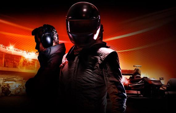 F1 Online, Το επίσημο game της Formula 1 έρχεται στον browser του υπολογιστή σας