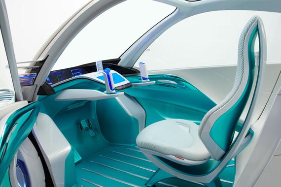Honda Micro Commuter concept car