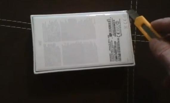 Το πρώτο ποντιακό iPhone 4S unboxing!