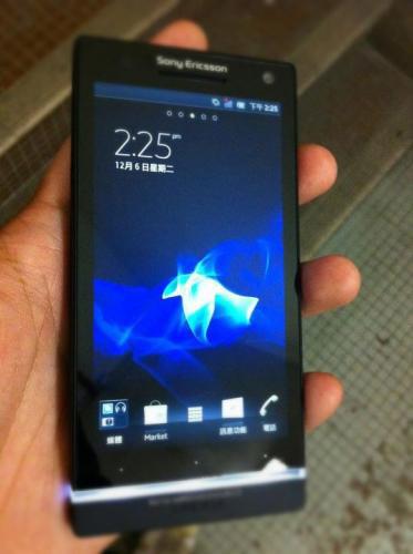Sony Ericsson Xperia Arc HD Nozomi, Ανακοίνωσέ το επιτέλους