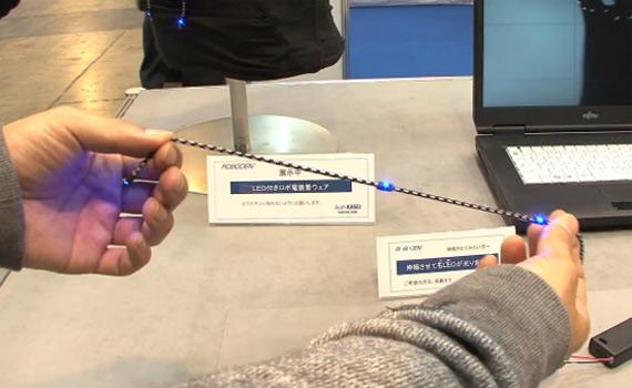 Ελαστικά καλώδια μεταφοράς δεδομένων αυξάνουν το μήκος τους έως και 50%