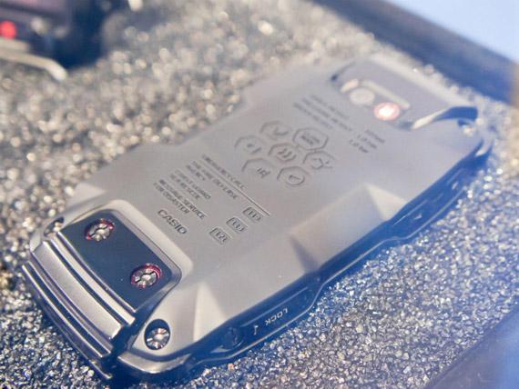 Casio G-Shock smartphone