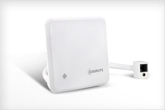 Cosmote Τέλειο Σήμα σε χώρους που δεν έχεις σήμα στο κινητό σου