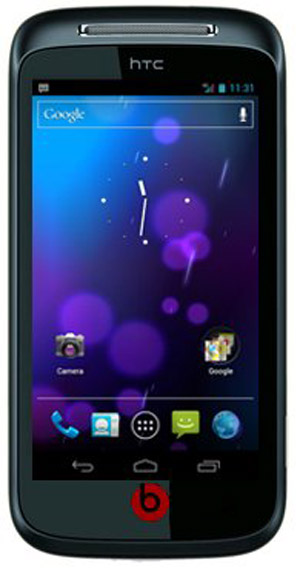 HTC Primo, Με οθόνη Super AMOLED και Beats Audio [φήμες]