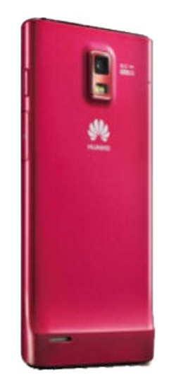 Huawei Ascend P1 S, Φοβού του Κινέζους!