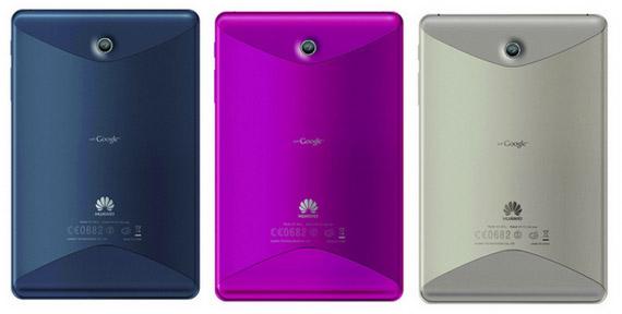 Huawei MediaPad, Μάρτιο έρχεται στην Ελλάδα με 300 ευρώ