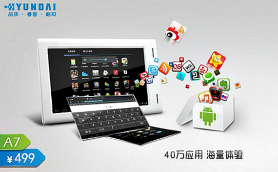Hyundai IT A7, Android tablet με οθόνη 7 ιντσών και 80 δολάρια Αμερικής