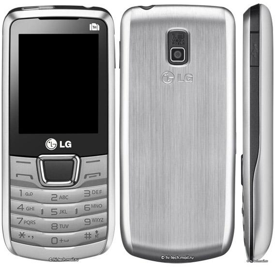 LG κινητό με τρεις κάρτες SIM και δώρο το κράνος του Magneto!