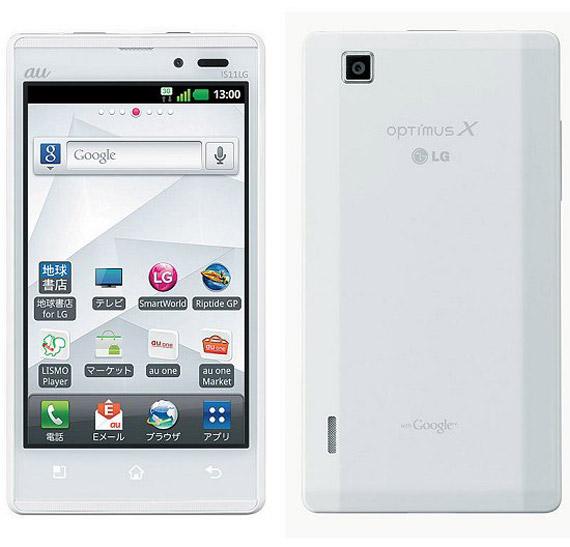 LG Optimus X, Με NVIDIA Tegra 2 στο 1.2GHz και οθόνη 4 ίντσες LCD IPS