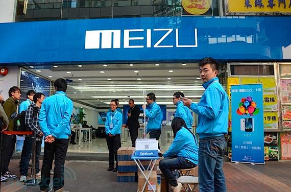 Meizu MX, Θα περιμένατε στην ουρά για ένα Android κινητό;
