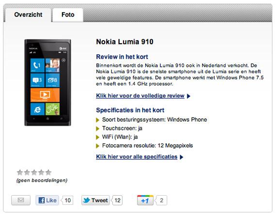Nokia Lumia 910, Εμφανίστηκε σε ηλεκτρονικό κατάστημα