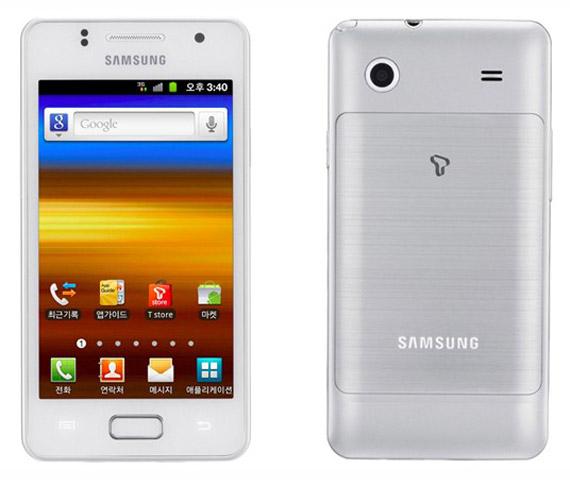 Samsung Galaxy M, Οικονομικό με οθόνη Super Amoled 4 ιντσών