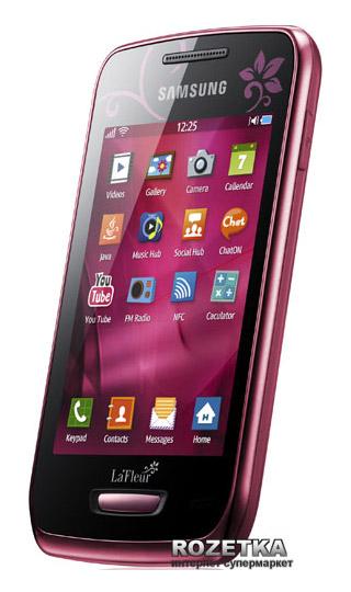 Samsung Wave Y, Με Bada 2.0 σε χρώμα wine red