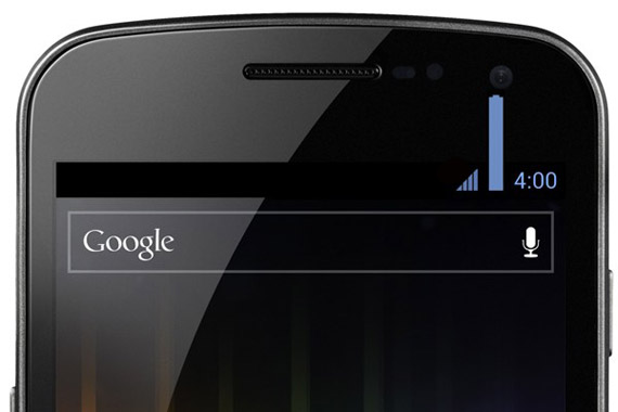 Samsung, Υπόσχεται μια ολόκληρη μέρα χρήσης των smartphones με μια φόρτιση
