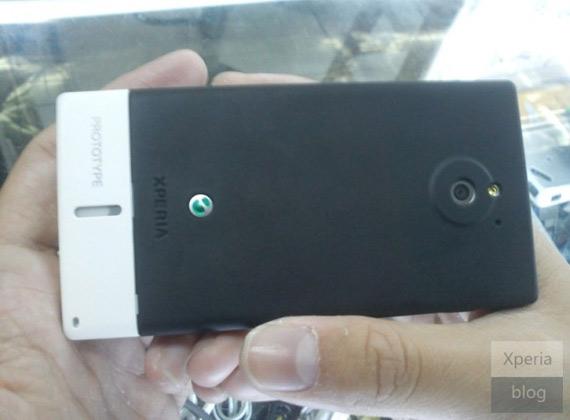 Sony Ericsson Pepper MT27i, Ο αντικαταστάστης του Xperia Neo V;