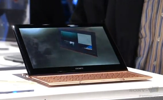 Sony VAIO Slate Design Concept και Hybrid Design Concept