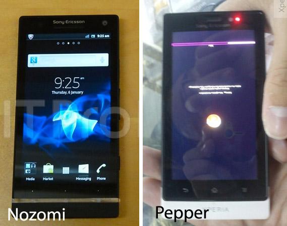 Sony σκέτο από σήμερα όλα τα Sony Ericsson smartphones!