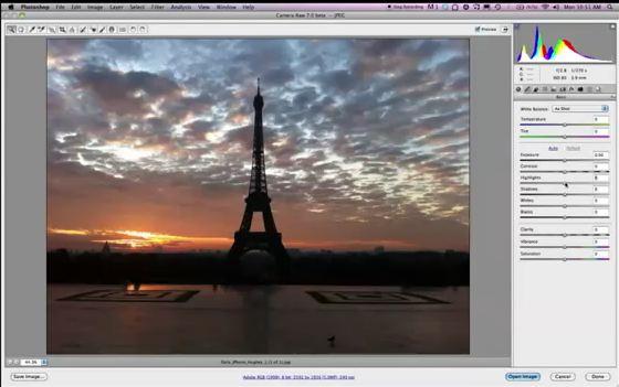 Photoshop CS6, Μια πρώτη ματιά στο μέλλον