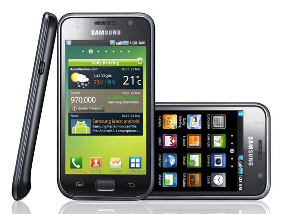 Samsung Galaxy S, Ούτε αναβάθμιση σε ICS ούτε Value Pack