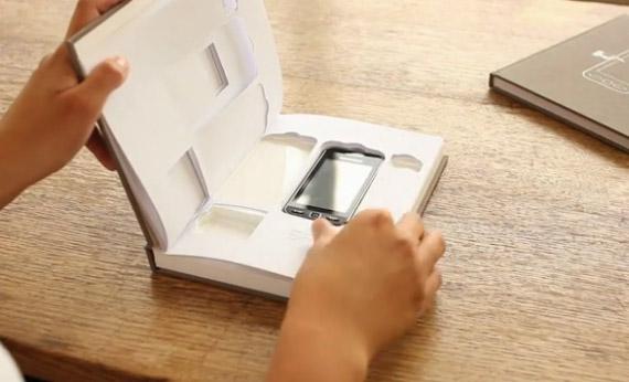 Η καλύτερη συσκευασία κινητού στον κόσμο!