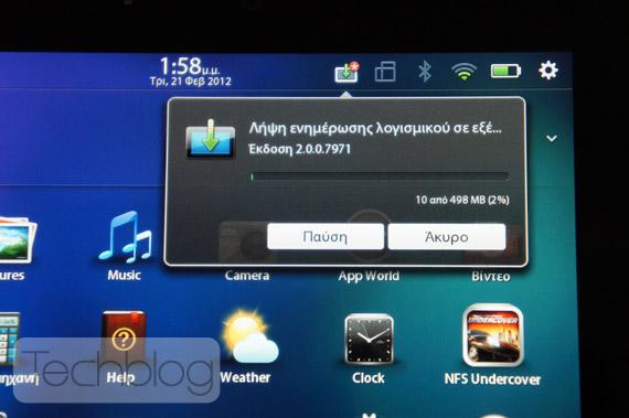 BlackBerry PlayBook, Ξεκίνησε η αναβάθμιση σε OS 2.0