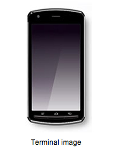 Fujitsu Quad-core Android smartphone, Θα δούμε από κοντά!