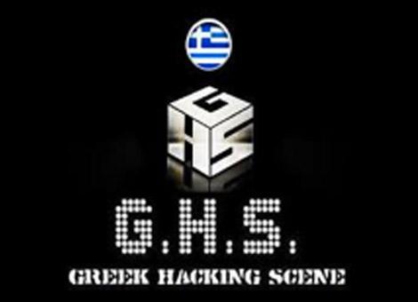 G.H.S. logo