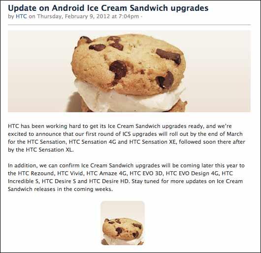 HTC Desire HD και Desire S, Θα αναβαθμιστούν επίσημα Ice Cream Sandwich