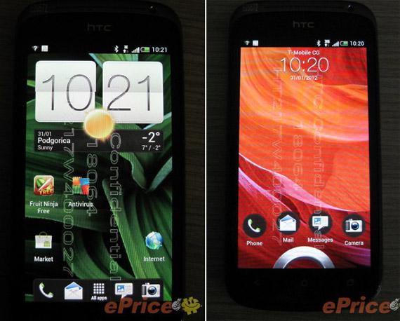 HTC Ville, Ακόμα μερικές φωτογραφίες από το λεπτό Android smartphone
