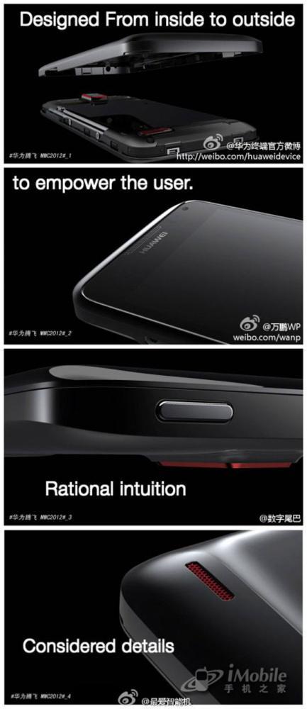 Huawei Ascend D1, Πρώτες εικόνες από το τετραπύρηνο Android smartphone
