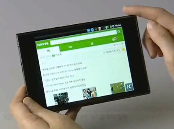 LG Optimus Vu, Hands-on video για να καταλάβετε αν χωράει και στο δικό σας χέρι