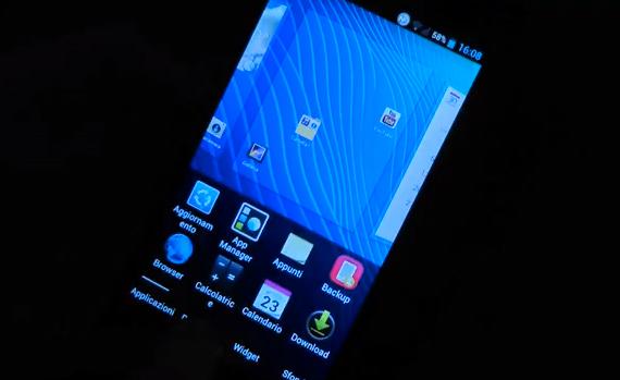 LG Optimus 4X HD, Πρώτη γεύση από το τετραπύρηνο τερατάκι
